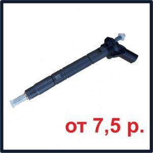 Диагностика и ремонт форсунок BOSCH 0445115048