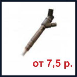 Диагностика и ремонт форсунок BOSCH 0986435039