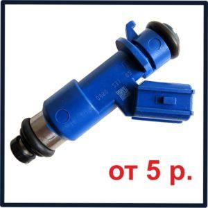 Диагностика и ремонт форсунок DENSO 164450-RWC-A01
