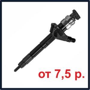 Диагностика и ремонт форсунок DENSO HU095000-580